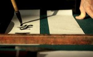 caligraphy, writing
