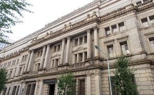 blockchain could expand central bank access says bank of japan - Blockchain Could Expand Central Bank Access, Says Bank of Japan