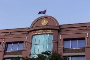 cambodias central bank pushes ahead with blockchain payments trials 300x200 - Cambodia's Central Bank Pushes Ahead with Blockchain Payments Trials