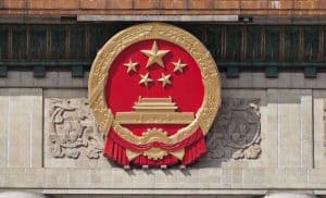 chinas new fundraising rules could lead to ico investigations 300x182 - China's New Fundraising Rules Could Lead to ICO Investigations