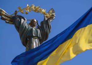 ukrainian central banker bitcoin is definitely not a currency 300x214 - Ukrainian Central Banker: Bitcoin Is 'Definitely Not a Currency'