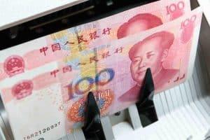 pboc digital currency director calls for centralized state cryptocurrency 300x200 - PBoC Digital Currency Director Calls for Centralized State Cryptocurrency