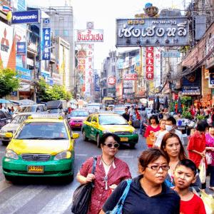 Thai SEC Plans to Relax ICO Regulations 300x300 - Thai SEC Plans to Relax ICO Regulations