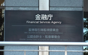 Japanese Regulator Publishes Proposed Rules for Cryptocurrency Service Providers