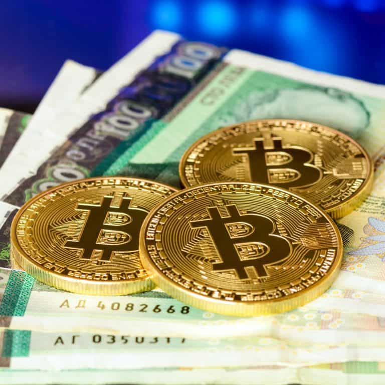 Bulgarian Tax Authority to Inspect Crypto Exchanges and Traders - Bulgarian Tax Authority to Inspect Crypto Exchanges and Traders