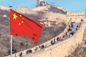 China Publishes New Rankings of 37 Crypto Projects 300x202 - China Publishes New Rankings of 37 Crypto Projects