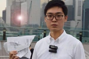Hong Kong Protest Leader Hopes to Incite Run on Chinese 300x202 - Hong Kong Protest Leader Hopes to Incite Run on Chinese Banks